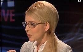 """Тимошенко: """"Положительно отношусь"""