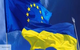 Украина обвинила ЕС