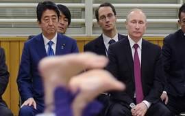Как Путин не отдавал Курилы