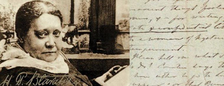 Отрывок из письма Блаватской