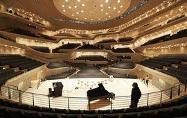Cамый дорогой в мире концертный зал