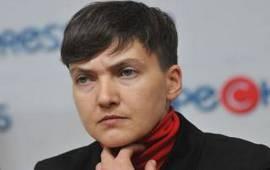 Травля Савченко