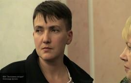 Савченко хочет обнародовать