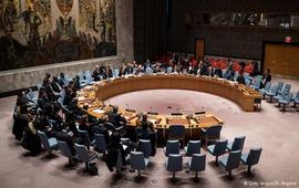 Совбез ООН созывает экстренное заседание