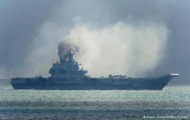 """Адмирал Кузнецов"" уходит из Сирии"
