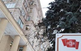 Больница для Путина - ЦКБ планирует отдельный корпус