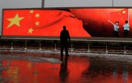 Китайские ракеты не угрожают России