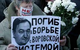 """Еще пятеро россиян в """"списке Магнитского"""""""