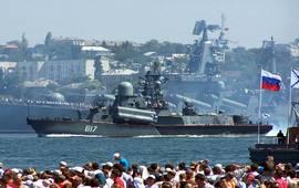 Военная прокуратура Украины изучит