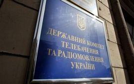Книги из России будет проверять экспертный совет