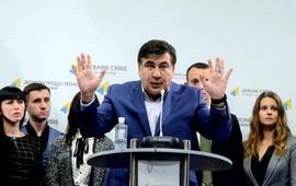 Саакашвили обиделся