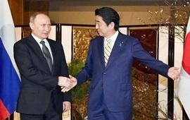 СМИ Японии об итоах переговоров