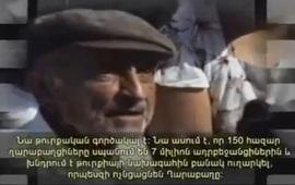 """Операция """"Кольцо"""" 1991"""