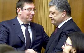 Антикоррупционное бюро в Киеве расследует
