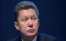 """""""Газпром"""" выпихивают из Европы"""