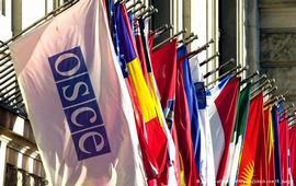 ОБСЕ призывает усилить борьбу