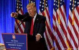 Трамп жертва кампании