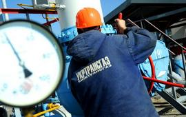 «Газпром» выставил Киеву