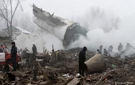 На территории Киргизии разбился Турецкий самолет
