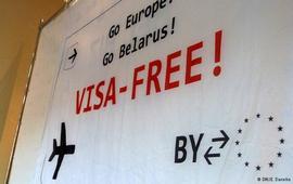 Зачем белорусам миграционные центры