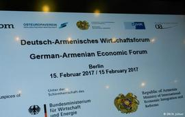 Чем Армения интересна немецкому бизнесу