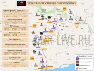 Хроника Донбасса: Порошенко готовит блицкриг