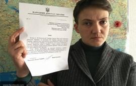"Акция ""провокация"""