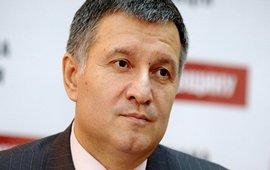 Аваков: у Киева есть план