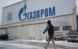 «Газпром» ждет вердикта арбитража