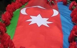 МИД Азербайджана требует от ОБСЕ