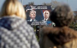 Трамп подверг критике договор по СНВ