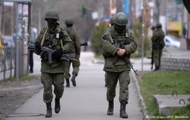 Трамп: Россия аннексировала Крым