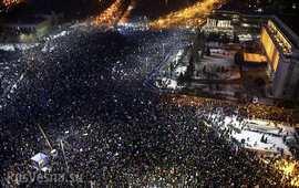 Правительство Румынии отменило указ