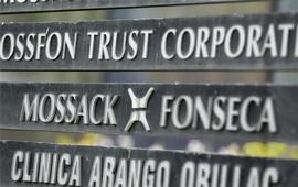 Панама: арестованы основатели