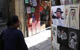 Ожидания Израиля от президента Трампа
