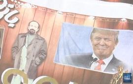 Оскар для Сириии и Ирана