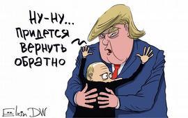 Чего (не) добился Кремль