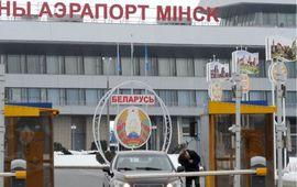 Пограничное состояние - Минск - Москва