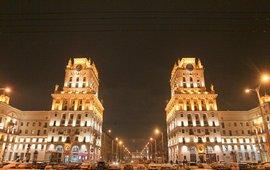 Встреча в Минске: выходка радикалов