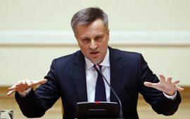 Наливайченко передал