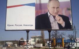 СМИ отмечают рост агрессии РФ