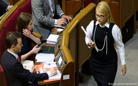 """Мама"" коррупции Тимошенко против"