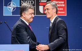 НАТО отложило встречу с Украиной