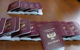Документы ЛНДР - абхазский сценарий