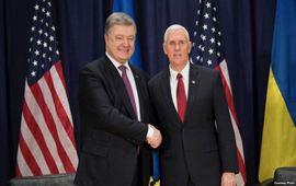 Пенс выразил поддержку Украине