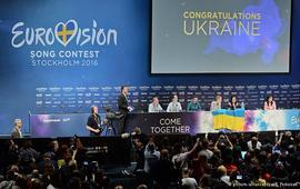 """Украине лучше отказаться от """"Евровидения"""