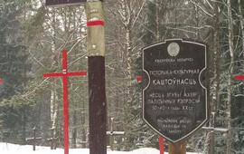 В Беларуси защищают мемориал жертвам