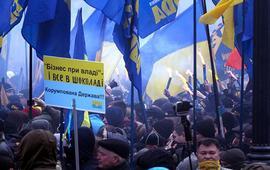 Возможен ли на Украине коричневый «Майдан»