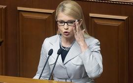 Тимошенко назвали