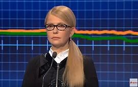 """Тимошенко: Трамп """"четко понимает"""""""
